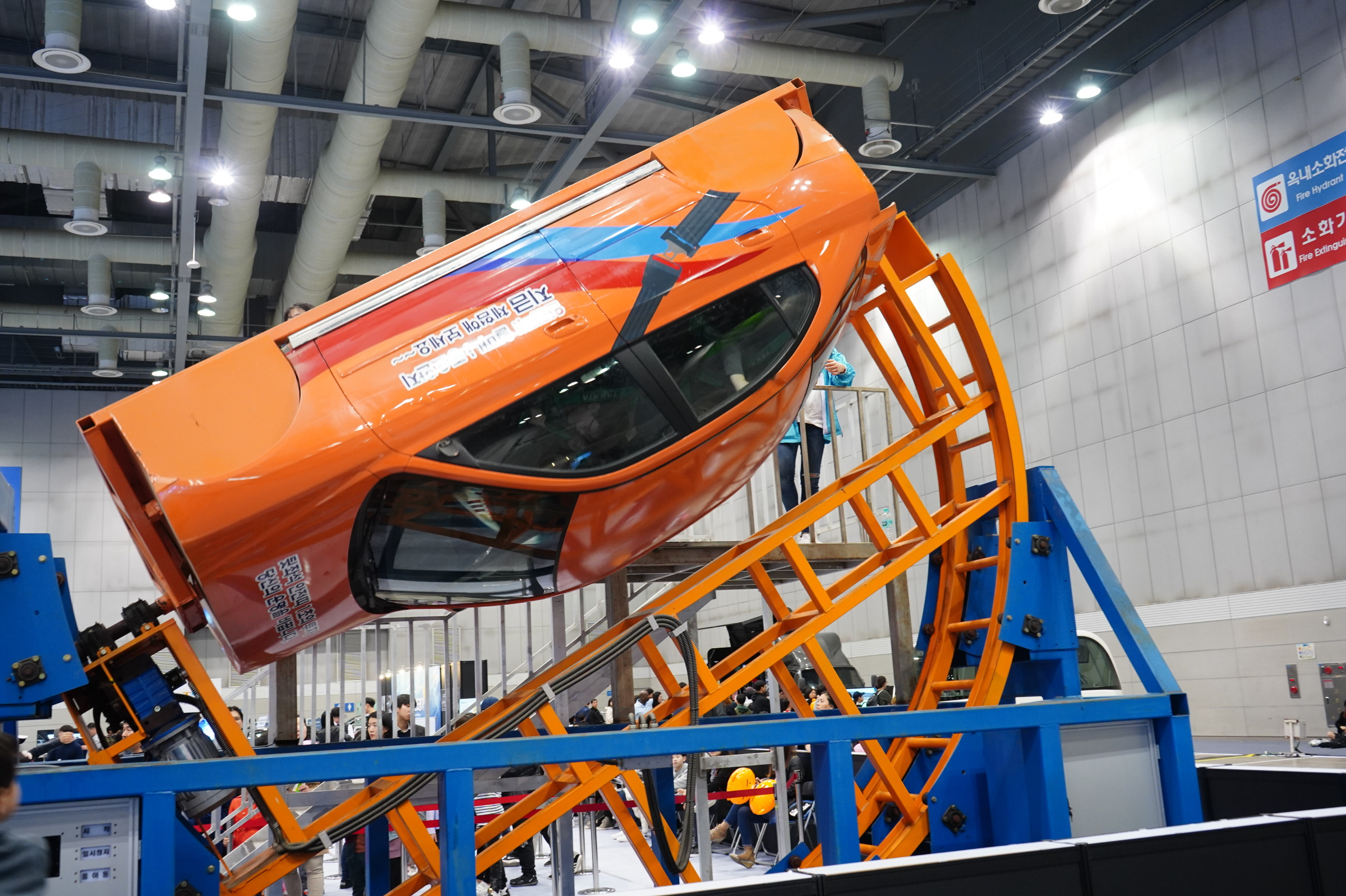 Automobile Safety Experience_2019 SEOUL MOTOR SHOW